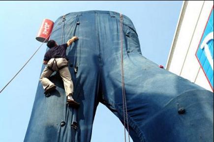 I jeans più alti