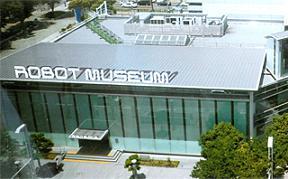 Museo dei Robot