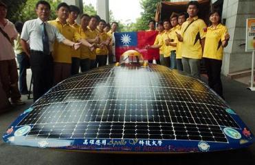 Auto solare