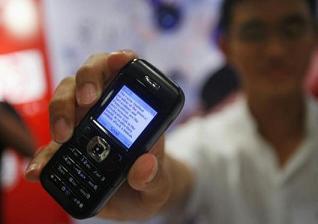 Record di scrittura SMS