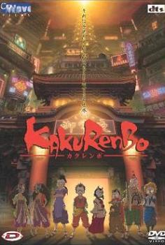 """""""Kakurenbo"""""""