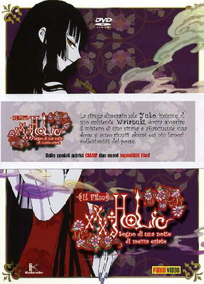 """xxxHolic / Tsubasa Chronicle - Collector'sEdition"""