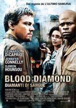 """Blood Diamond - Diamanti di sangue"""