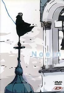 """""""Noein, DVD1"""""""