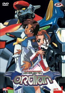 Platinumhugen Ordian, DVD1