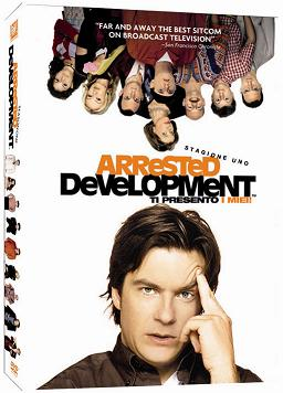 Arrested Development, stagione 1