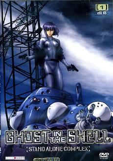 """Ghost in the Shell Stand Alone Complex"", DVD 1"