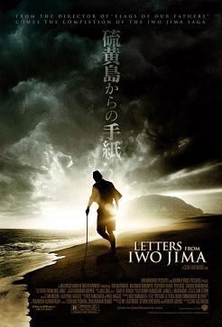 """""""Letters From IwoJima"""""""