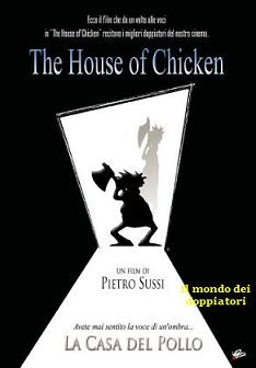 """""""The House ofChicken"""""""