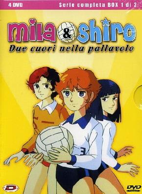 """""""Mila & Shiro - Due cuori nella pallavolo - Serie completa - Box 1 di2″"""