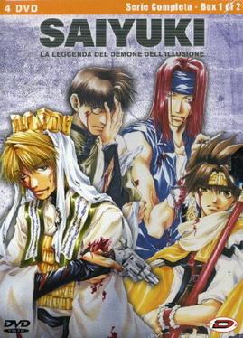 """""""Saiyuki - La leggenda del demone dell'illusione"""", box1"""