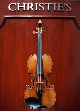 Lo Stradivari darecord