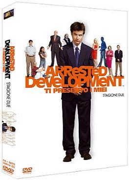 Arrested Development - Stagione Due