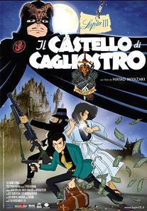"""""""Il Castello diCagliostro"""""""