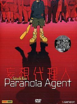 """ParanoiaAgent"""