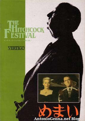 """Vertigo"", libretto pubblicitariogiapponese"