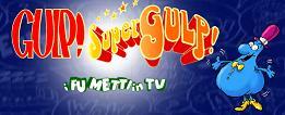 """""""Gulp!SuperGulp!"""""""