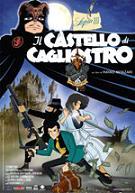 """""""Lupin III - Il castello diCagliostro"""""""