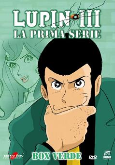 """Lupin III - La primaserie"""