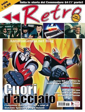 """Retro"", giugno2007"