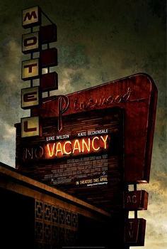 """""""Vacancy"""""""
