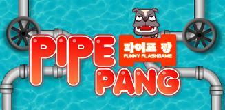 PipePang