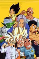 """""""Dragon BallZ"""""""