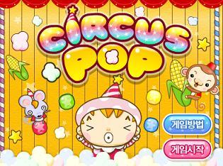 CircusPop