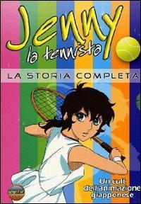 Jenny La Tennista   The Movie Wmv   ITA JAP MP3 Tntvillage Scambioetico preview 1