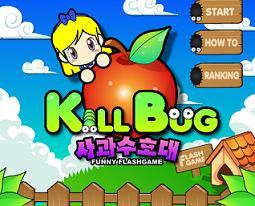 KillBug