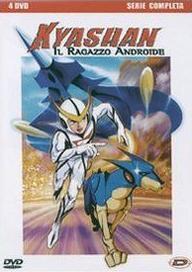 """""""Kyashan il ragazzo androide - Serie completa - Box 1 di2″"""