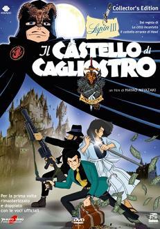 """""""Lupin III - Il castello di Cagliostro - Collector'sEdition"""""""