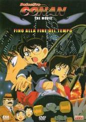 """""""Detective Conan - The Movie - Fino alla fine deltempo"""""""