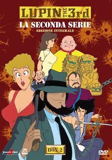 """""""Lupin the 3rd - La seconda serie, edizione integrale - Box 2″"""