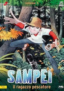 sampei5