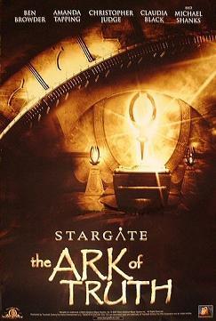 stargate-arcadellaverita