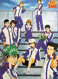 prince-of-tennis