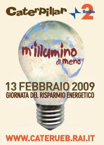 milluminodimeno-09