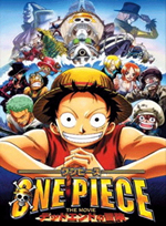 One Piece - Movie 4