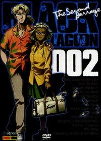 blacklagoon2b
