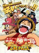 One Piece - Tutti all' Arrembaggio! Locandina sesto film