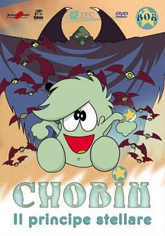 chobin