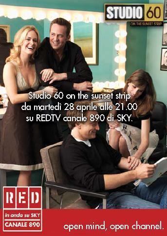 studio60-red
