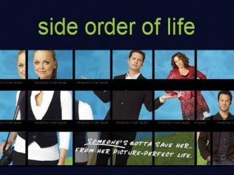 side-order-of-life