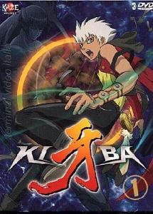 kiba1