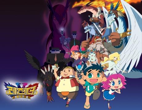 Legend Z - Il re dei draghi è in arrivo su Hiro!