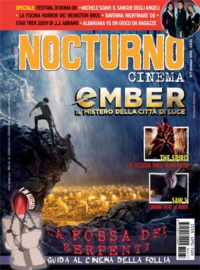 01 cover news:01 COP