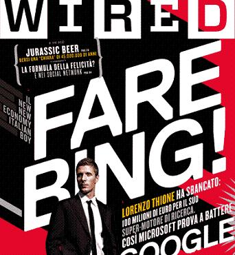 wired-11-2009