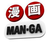 man-ga.jpg?w=214&h=184